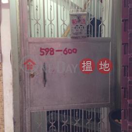 漢邦新樓,石塘咀, 香港島
