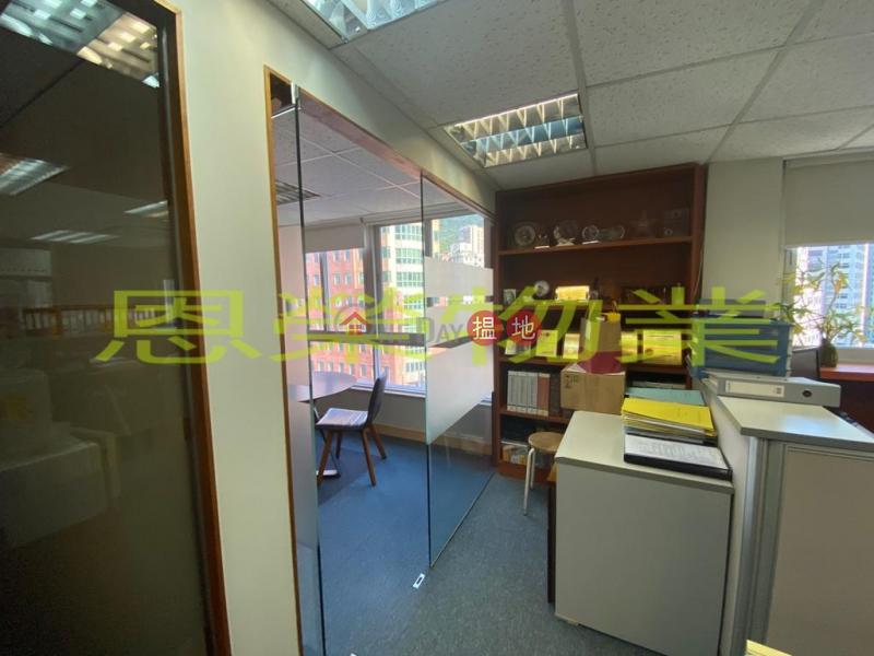 TEL 98755238|灣仔區金鐘商業大廈(Kam Chung Commercial Building)出售樓盤 (KEVIN-3202788208)