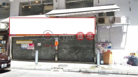 灣仔300呎旺舖出租|灣仔長春大廈(Cheong Chun Building)出租樓盤 (H000332942)_0