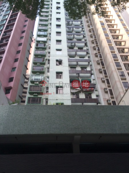 Kingsland Court (Kingsland Court) Mid Levels West|搵地(OneDay)(2)