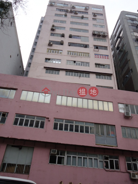 Kin Teck Industrial Building, Kin Teck Industrial Building 建德工業大廈 Rental Listings | Southern District (WKT0029)