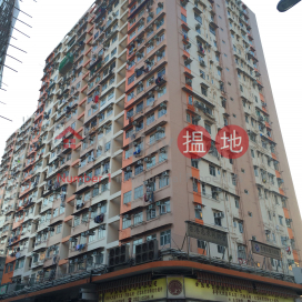 San Po Kong Mansion 新蒲崗大廈