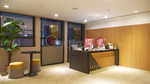 Co Work Mau I (3-4人)獨立辦公室月租$12,000|裕景商業中心(Eton Tower)出租樓盤 (COWOR-7968150728)_0