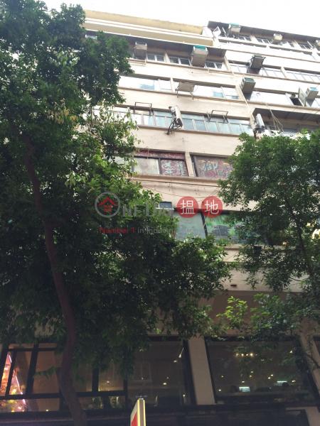 漢興大廈 (Han Hing Mansion) 尖沙咀|搵地(OneDay)(1)