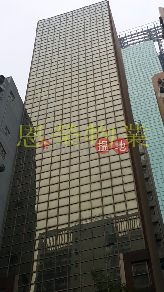 Winner Commercial Building, High | Office / Commercial Property | Rental Listings HK$ 20,000/ month
