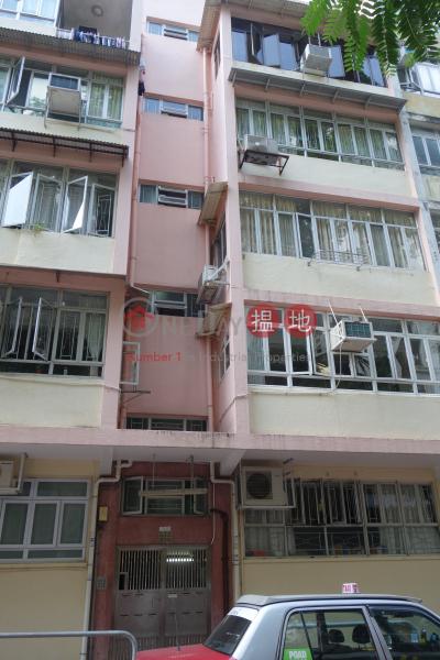11-11A Wang Wa Street (11-11A Wang Wa Street) Shau Kei Wan|搵地(OneDay)(5)