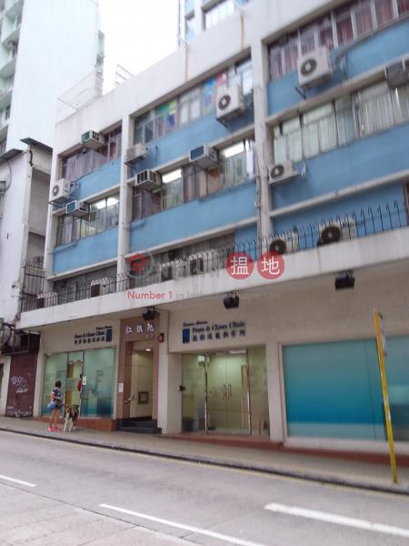 仁儀苑 (Yen Yee Mansion) 旺角|搵地(OneDay)(3)