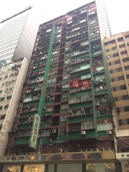 Ying Lee Mansion (Ying Lee Mansion) Wan Chai|搵地(OneDay)(1)