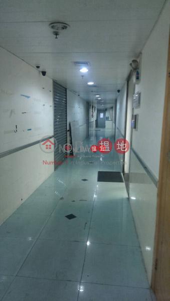 New East Sun Industrial Building, East Sun Industrial Building 怡生工業大廈 Rental Listings | Kwun Tong District (maggi-03377)