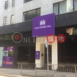 HOLLYWOOD HILL,蘇豪區, 香港島