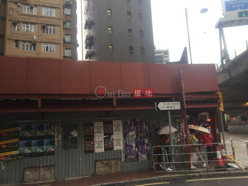 德昌樓 (Tak Cheong Building) 銅鑼灣|搵地(OneDay)(1)