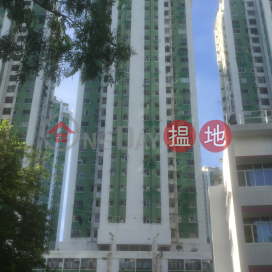 Allway Garden Block B,Tsuen Wan West, New Territories