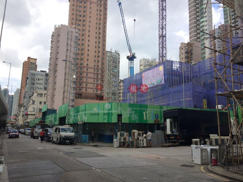 通州大廈 (Tung Chau Building) 深水埗|搵地(OneDay)(1)