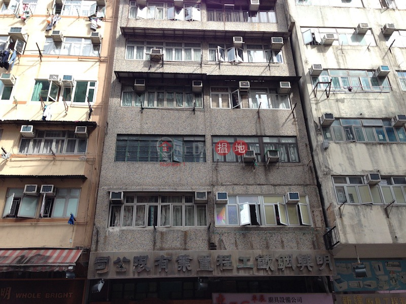 上海街336-338號 (336-338 Shanghai Street) 油麻地|搵地(OneDay)(2)
