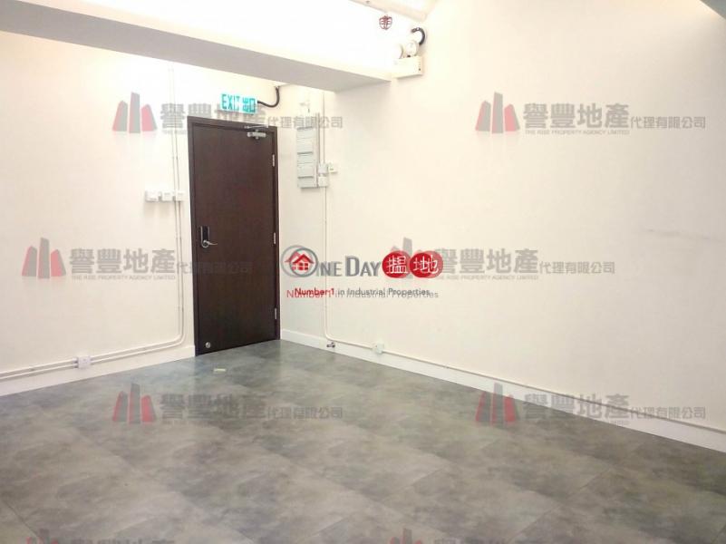 蘇濤工商中心中層工業大廈出售樓盤|HK$ 590萬