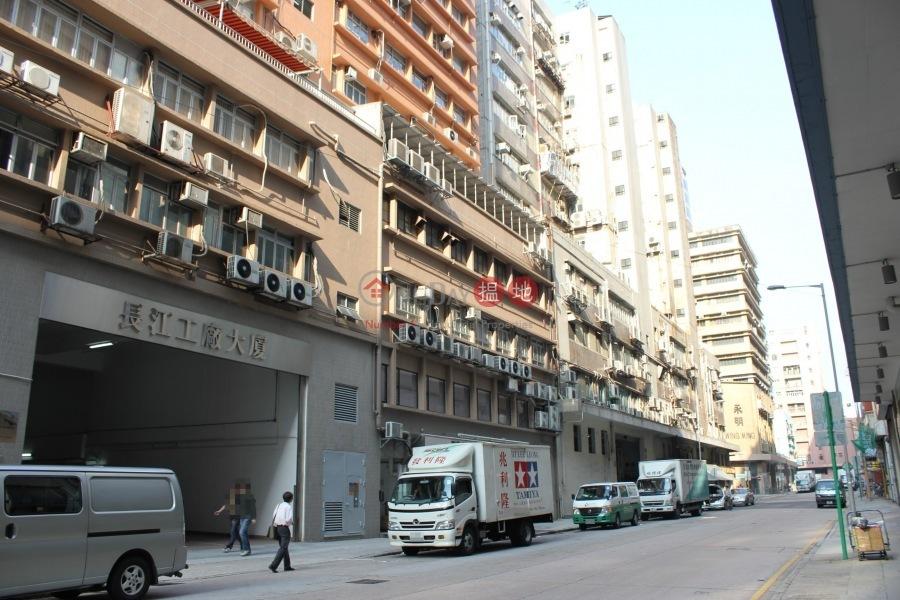 長江工廠大廈 (Cheung Kong Factory Building) 長沙灣|搵地(OneDay)(2)