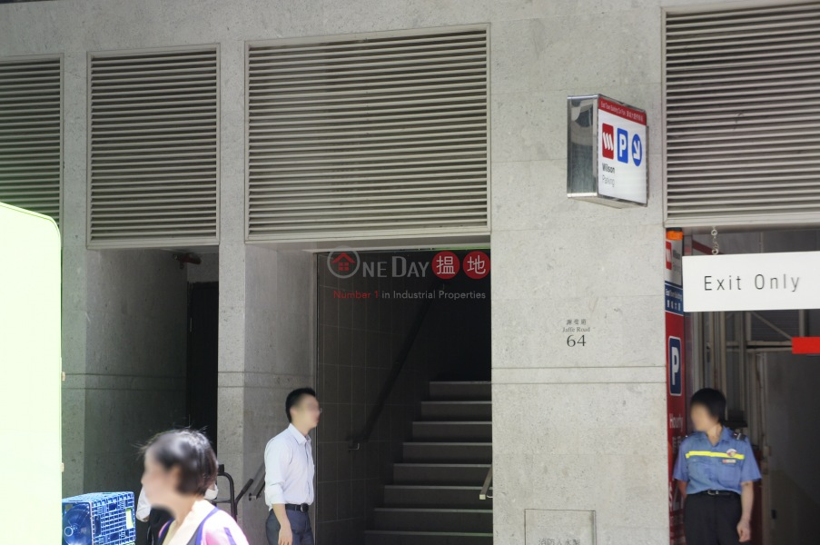 東城大廈 (East Town Building) 灣仔|搵地(OneDay)(2)