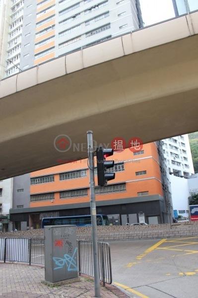利達中心 (Leader Centre) 黃竹坑|搵地(OneDay)(2)
