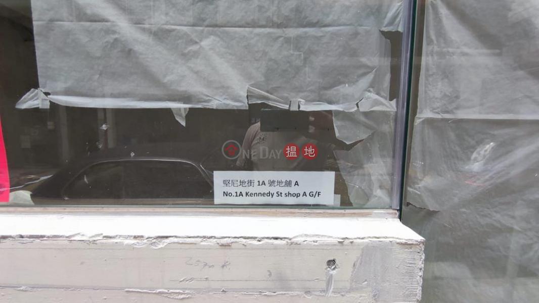 King Sing House, Unknown Retail, Rental Listings, HK$ 26,000/ month