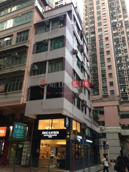 Wan Building (Wan Building) Wan Chai|搵地(OneDay)(1)