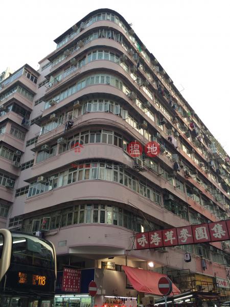 汝州街223號 (223 Yu Chau Street) 深水埗|搵地(OneDay)(1)