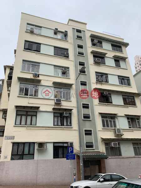 14 Kiang Su Street (14 Kiang Su Street) To Kwa Wan|搵地(OneDay)(1)