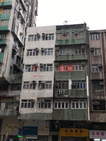 98-100 Cheung Sha Wan Road (98-100 Cheung Sha Wan Road) Sham Shui Po|搵地(OneDay)(1)