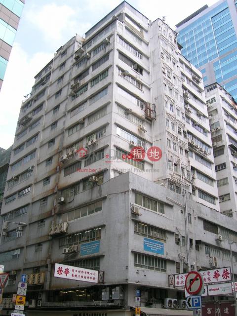 WINNER FACTORY BUILDING|Kwun Tong DistrictWinner Factory Building(Winner Factory Building)Rental Listings (angel-00091)_0
