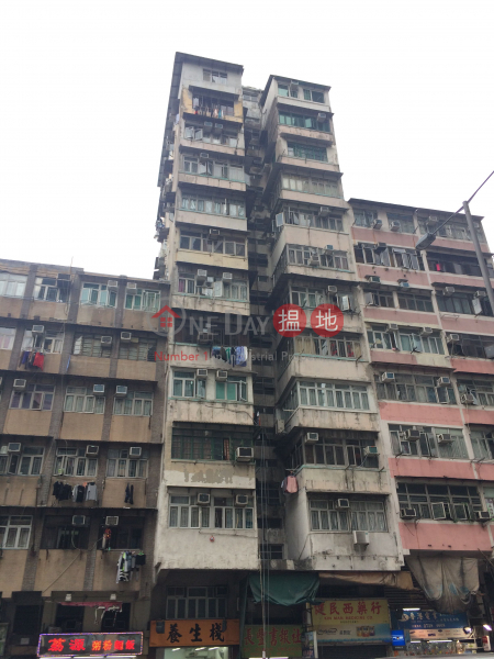 東明樓 (Tung Ming Mansion) 深水埗|搵地(OneDay)(1)