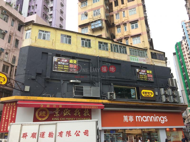 寬德大廈 (Foon Tak Building) 葵芳|搵地(OneDay)(1)