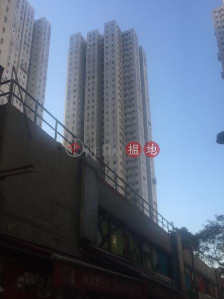 安寧花園 3座 (Block 3 On Ning Garden) 坑口|搵地(OneDay)(1)
