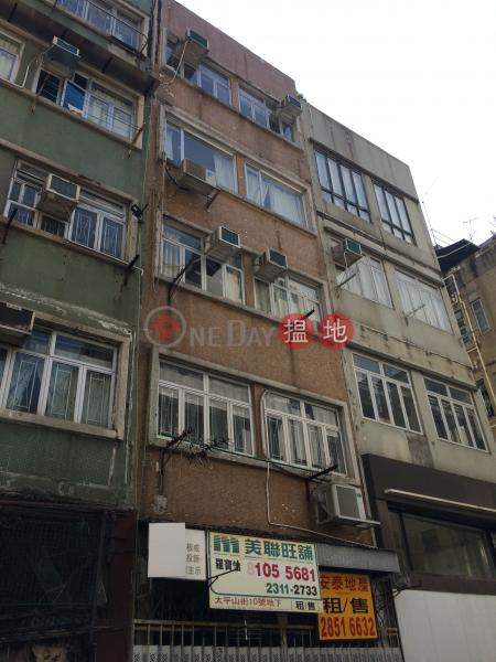 太平山街10號 (10 Tai Ping Shan Street) 蘇豪區|搵地(OneDay)(1)