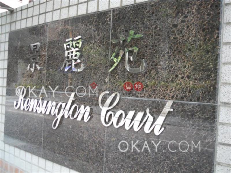 香港搵樓|租樓|二手盤|買樓| 搵地 | 住宅|出售樓盤3房2廁,實用率高,連車位,露台《景麗苑出售單位》