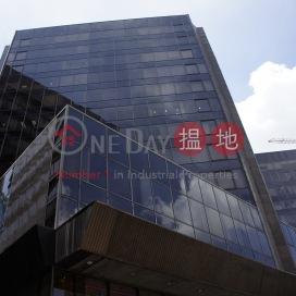 Houston Centre ,Tsim Sha Tsui East, Kowloon