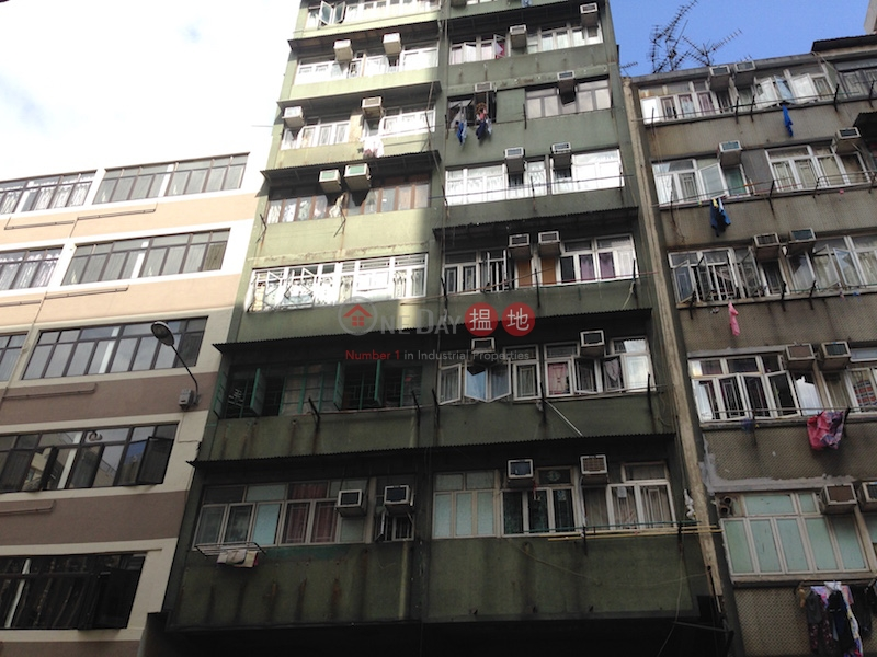 炮台街33-35號 (33-35 Battery Street) 佐敦|搵地(OneDay)(1)