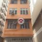 晉源街15號 (15 Tsun Yuen Street) 灣仔區|搵地(OneDay)(2)