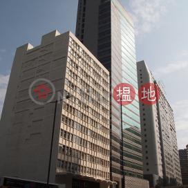 甄沾記大廈|南區甄沾記大廈(Yan's Tower)出租樓盤 (WY0057)_0