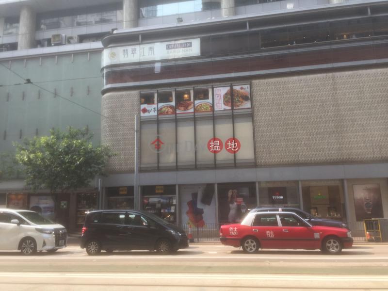 Tai Yau Building (Tai Yau Building) Wan Chai|搵地(OneDay)(1)