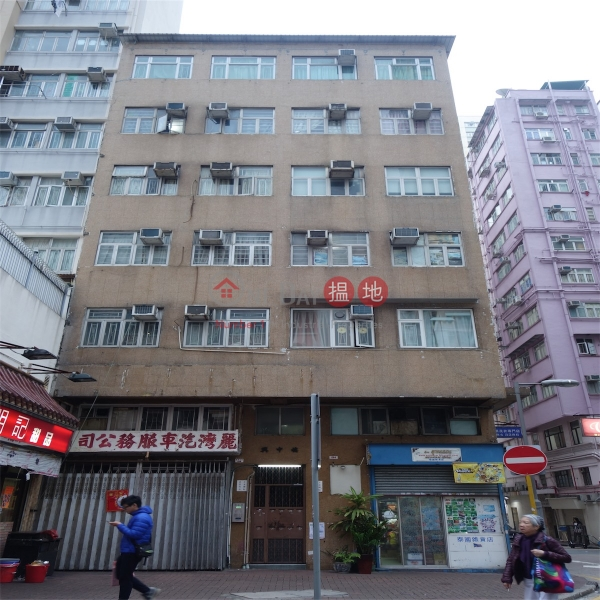 Hing Chung Building (Hing Chung Building) Sai Wan Ho 搵地(OneDay)(3)