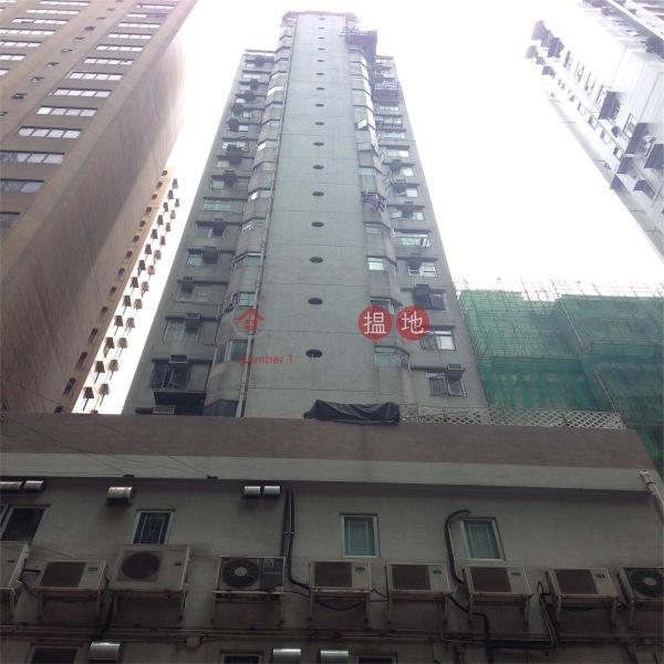 Man Shek Building (Man Shek Building) Wan Chai|搵地(OneDay)(3)