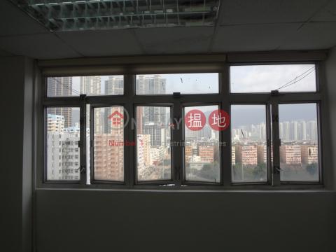 On Lok Fty Bldg|Kowloon CityOn Lok Factory Building(On Lok Factory Building)Rental Listings (ngais-05104)_0