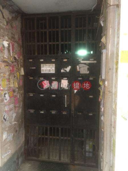 黃埔街31號 (31 Whampoa Street) 紅磡|搵地(OneDay)(1)