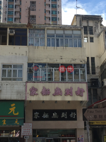 65 Fau Tsoi Street (65 Fau Tsoi Street) Yuen Long|搵地(OneDay)(1)