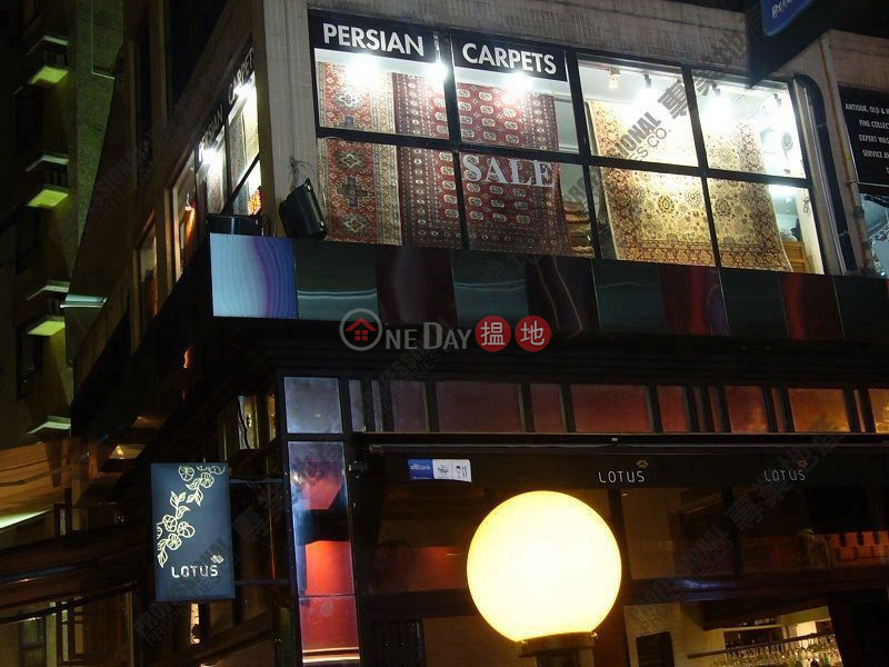 Property Search Hong Kong | OneDay | Retail Sales Listings ASIARICH COURT