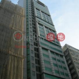 Coda Designer Building|香港仔科達設計中心