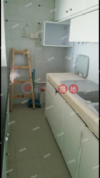 豪宅地段,開揚遠景,地段優越《寶馬山花園買賣盤》1寶馬山道 | 東區香港-出售HK$ 1,280萬