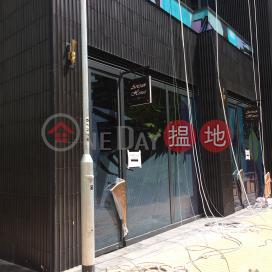 Flat for Rent in Artisan House, Sai Ying Pun|Artisan House(Artisan House)Rental Listings (H000360051)_0