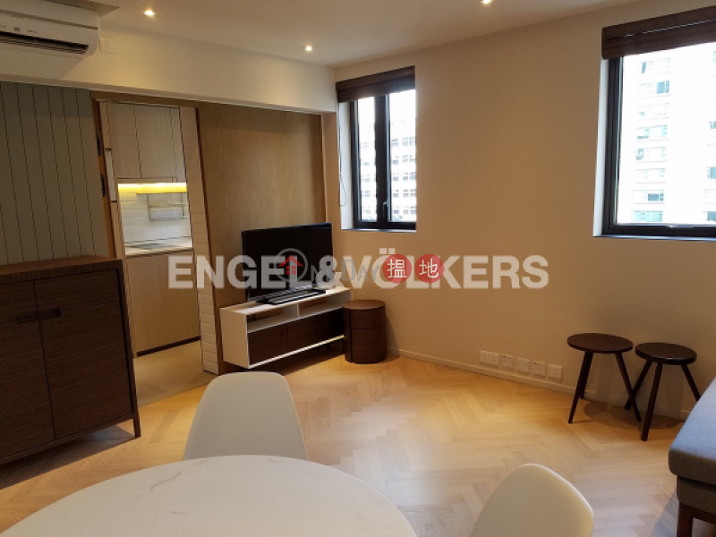 Property Search Hong Kong   OneDay   Residential, Rental Listings   Studio Flat for Rent in Wan Chai