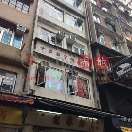 52 Second Street,Sai Ying Pun, Hong Kong Island