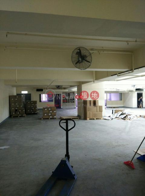 荀盤難求 可租可賣 投資必選|葵青達利中心(Riley House)出售樓盤 (poonc-05363)_0